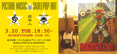 club251_1.jpg
